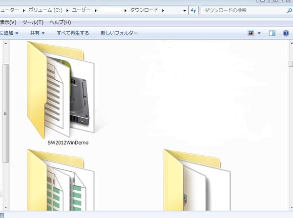 folderのなか.png